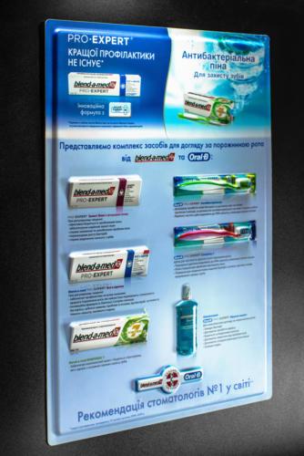 плакат пластик стоматологический